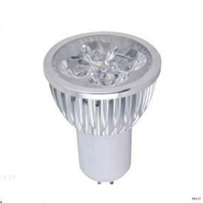 Bóng đèn led MR16 giá rẻ nhất