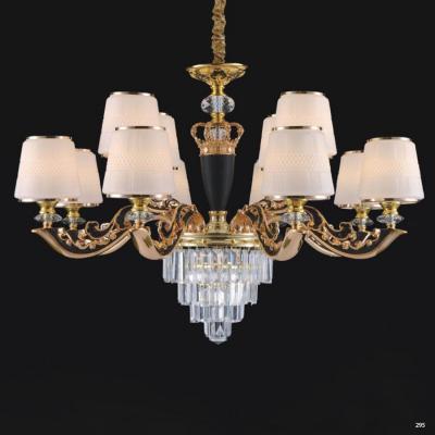 Đèn chùm trang trí phong cách hiện đại thân đèn bằng hợp kim khắc nhiều hoa văn tinh tế và chao đèn bằng pha lê sang trọng cao cấp 6066/8+4