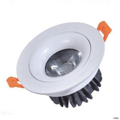 Đèn led âm trần COB-8 5W giá rẻ