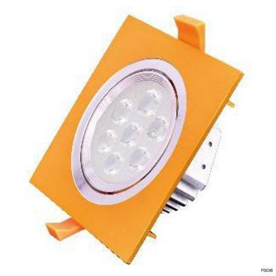 Đèn led âm trần KY-22 7W giá rẻ nhất