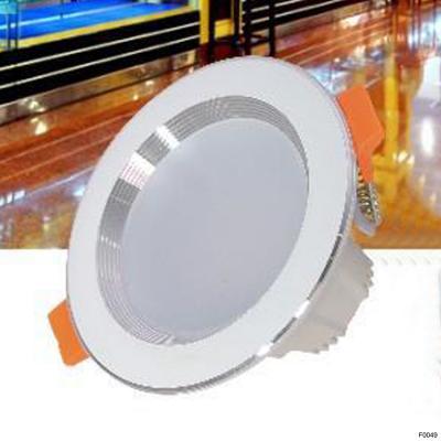 Đèn led âm trần KY-40 7W giá rẻ nhất