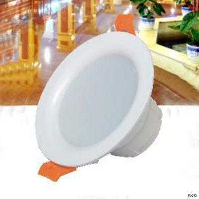 Đèn led âm trần KY-41 7W giá rẻ nhất