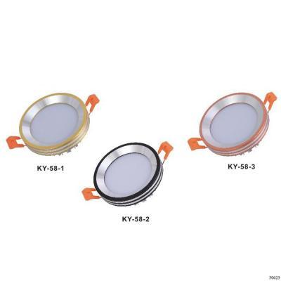 Đèn led âm trần KY-58 9W giá rẻ nhất