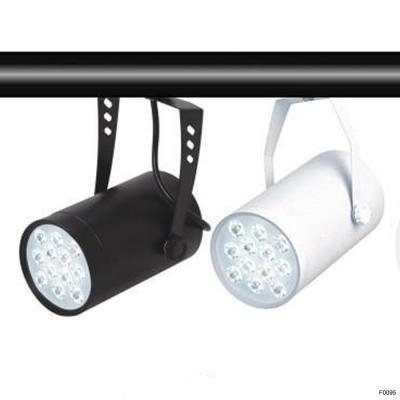 Đèn led chiếu điểm KYA12 12W giá rẻ