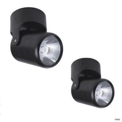 Đèn led chiếu điểm KYB 7W giá rẻ