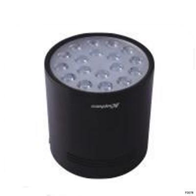 Đèn led ốp trần BD-L18-18W giá rẻ nhất
