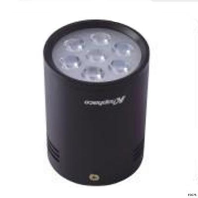 Đèn led ốp trần BD-L7-7W giá rẻ nhất